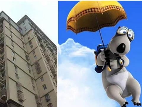 Bé trai cầm ô nhảy từ tầng 5 bắt chước phim hoạt hình