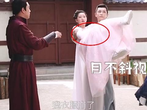 Triệu Lộ Tư 'lộ hàng' trên phim trường 'Trần Thiên Thiên Trong Lời Đồn'