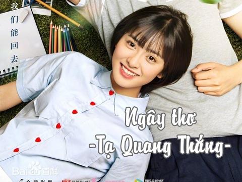 Ngây Thơ - Tạ Quang Thắng