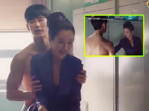 'Cụ giáo' Kim Soo Hyun khoe thân đốt mắt ở teaser 'Psycho But It's Okay'
