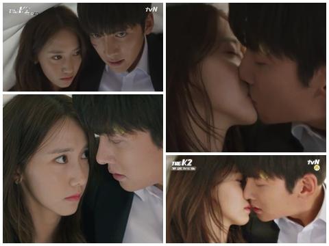 Nụ hôn lén lút dưới tấm vải của Yoona - Ji Chang Wook
