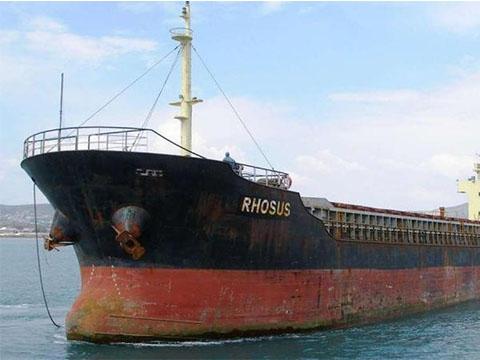 Tiết lộ về con tàu mang 2750 tấn hóa chất gây nổ kinh hoàng