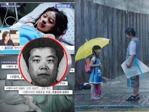 Hope: Đại án ấu dâm chấn động Hàn Quốc