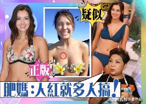 Tân Hoa hậu Hong Kong vừa đăng quang đã lộ ảnh nóng cực độ