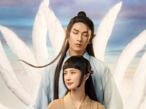 ISAAC hóa hồ ly chín đuôi cực đẹp trai, lộ cảnh tình tứ bên Jun Vũ