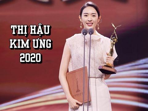 Đồng Dao: Nhận cúp Thị hậu Kim Ưng 2020 có xứng đáng?