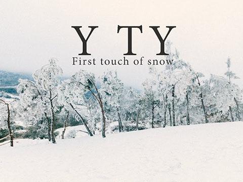 Trận tuyết lịch sử phủ trắng Y Tý, Bát Xát, Lào Cai đẹp hơn phim Hàn Quốc