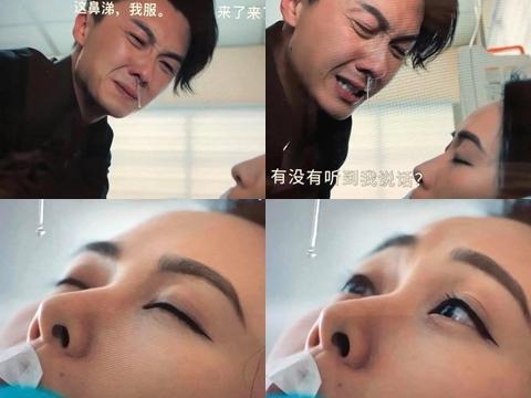 Cười tắt thở với cảnh khóc rớt nước mũi của mỹ nam TVB