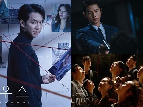5 phim truyền hình Hàn đáng xem nhất nửa đầu 2021